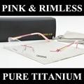 Envío gratuito Super ligero de titanio puro sin montura gafas marcos para para lentes rosadas gafas marco óptico gafas de grau gafas