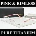Frete grátis Super puro sem aro de titânio óculos quadros para mulheres rosa óculos de armação óculos de grau óculos