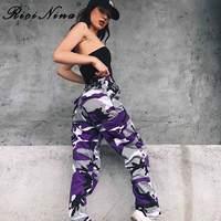 RICININA New High Waist Wide Leg Pants Women Loose Long Cargo Pants Ladies Spring Sexy Trousers Pantalones Mujer Cintura Alta