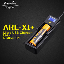 Fenix ARE-X1+ Smart LCD Display Li-ion USB Intelligent Battery Charger for 18650 26650 AA AAA(China)