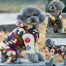 Camouflage Dog Clothes For Small Dogs Warm Winter French Bulldog Down Jacket Chihuahua Coat Yorkshire Terrier Puppy Pet