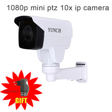 2018 MINI 2nd Generation  New Model 2.0MP Waterproof 1080P(Full-HD) with ALarm and Audio with POE Sony CMOS IP PTZ Camera CCTV