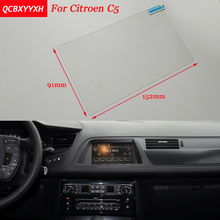 Автомобиля стикер 7 дюймов gps-навигации экран стальной защитной пленки для Citroen C5 управления ЖК-экран стайлинга автомобилей
