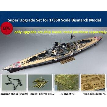 1/350 Bismarck سوبر ترقية مجموعة ل تاميا 78013/ل Revell 05040/ل HobbyBoss 80601 نموذج CYE013 (سطح خشبي النحاس برميل بي)