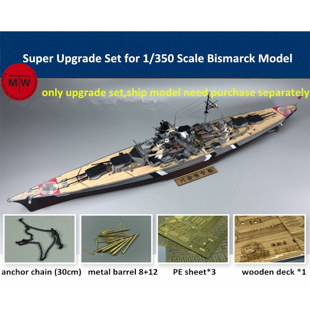 1/350 Bismarck Super Upgrade Set for Tamiya 78013/for Revell 05040/for HobbyBoss 80601 Model CYE013(Wooden Deck Brass Barrel PE)(China)