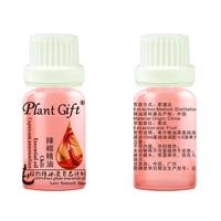 Essential Oils Kingdom Chili Body Slimming Oil Full Body Fat Burning Body Slimming Cream Cellulite Weight Lose Lost Skin Care