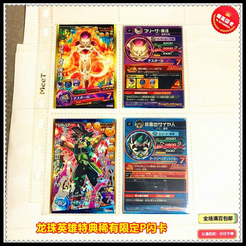 Japan Original Dragon Ball Hero Card GDSG-04 Goku Toys Hobbies Collectibles Game Collection Anime Cards