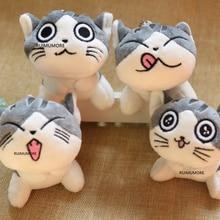 4 дизайна, 9 см прибл., кошка плюшевые куклы игрушки; брелок цепь плюшевый Кот