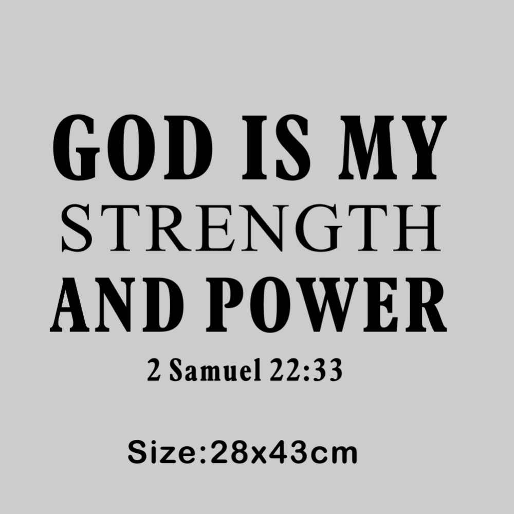 christian quotes wall stickers god is my strength and power vinyl