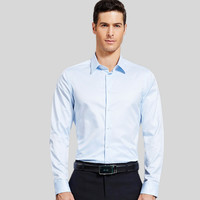 The Latest Men S Long Sleeved Shirt Solid Color Simple Long Sleeved Shirt Business Casual Men