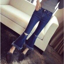 Корейский новый тонкий ноги ретро burr cut девять брюки брюки, джинсы и микро-женский