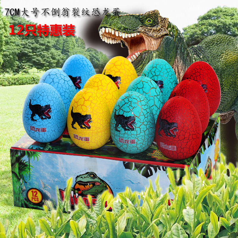 Dinosaurs Eggs Tumbler Plastic Kids Toys For Children Capsule Funny Dino Egg Fun Jurassic World Dinosaurs Capsule Toy
