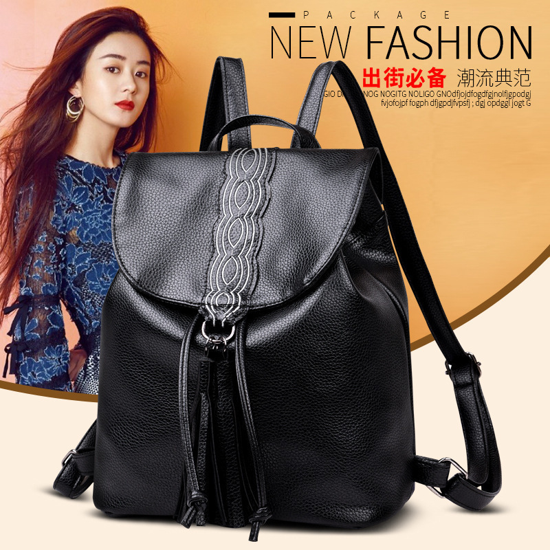 NPASON 2018 Fashion Backpak Women/girls Message Mobile Phone Bag Leisure Time Travel Package Travel PU Leather Shoulder Bags набор с покрывалом пике travel time
