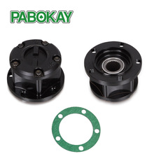 1 piece x FOR DAIHATSU Rocky Rugger All 78 free wheel Locking hubs B047