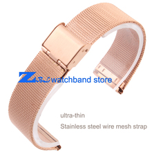Oro rosa Milan malla de acero inoxidable pulsera de la venda de malla ultrafina correa width10mm 12 mm 14 mm 16 mm 18 mm 20 mm 22 mm 24 mm
