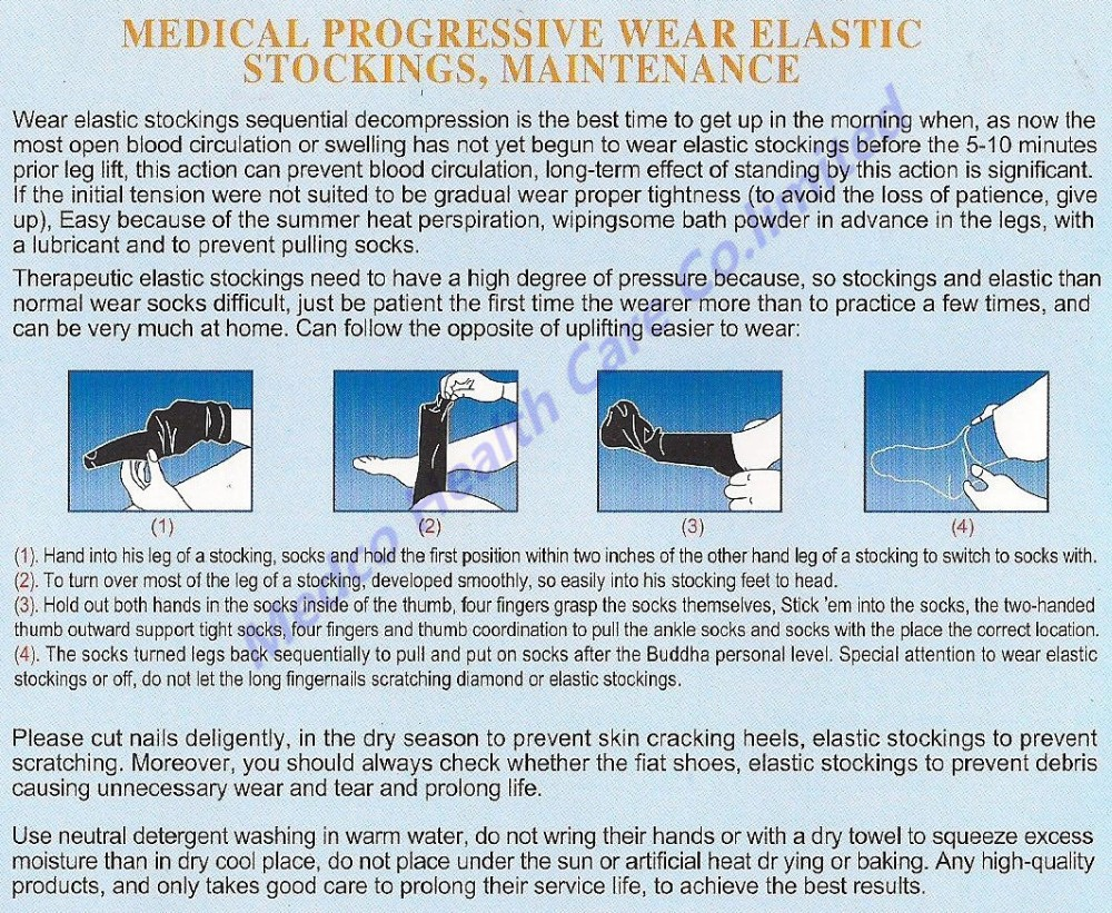 High Quality medical compression