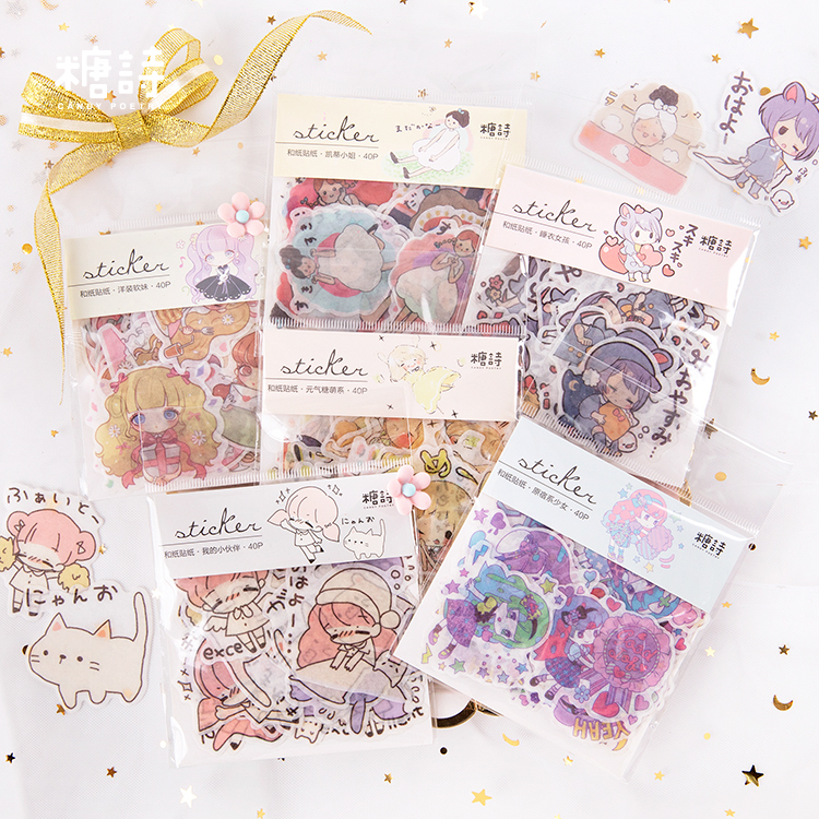 40 Pcs/ Pack 1907 Girls Series Bullet Journal Decorative Stickers Scrapbooking DIY Diary Album Stick Lable Japanese Stationery