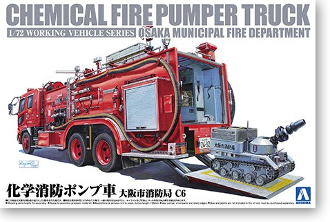 все цены на 1/72 Osaka Fire Department Chemical Fire Engine 01206