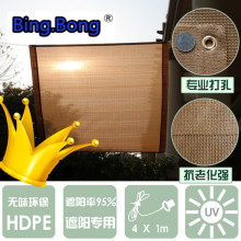Sun shading net flower gardening sun shade cloth room meat anti-uv tents-for-roof-of-cars