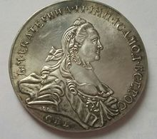 1763 Russla Silver 1 Rouble/Ruble Coin VF Catherine II KM-C672. St. Petersburg copy coins
