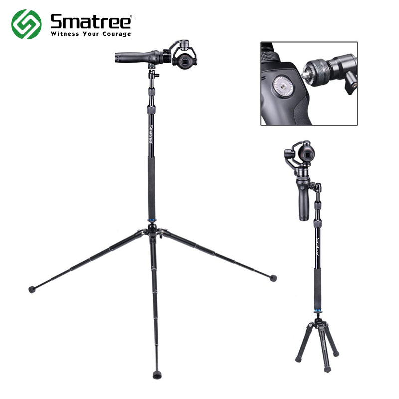 Smatree 64 1 inch SmaPole DS2 Extendable Stick with Tripod for DJI OSMO OSMO PRO RAW
