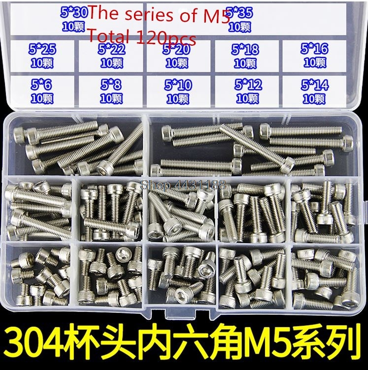 Image 4 - High quality M3/M4/M5/M6/M8 304 Stainless Steel Hexagon Socket Head Cap Screws Bicycle Hex Bolts Assortment Kit-in Bolts from Home Improvement