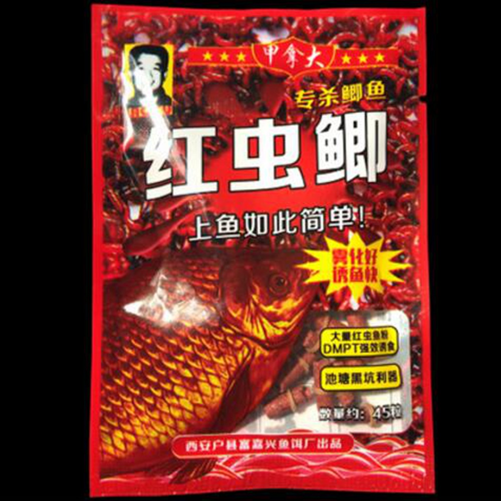 35OR45pcs/lot Big-mouthed Carp Raccoon Granules Artificial Fishing Bait Pond Black Pit Wild Fishing Small Medicine Fish Bait