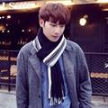 Cachecol no outono e inverno dos homens novos Coreano jovens estudantes de cor feitiço quente cachecol de lã cachecol