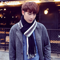 New men's scarf in autumn and winter Korean young people spell color long students warm wool scarf scarf