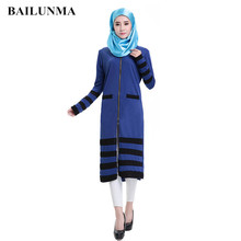 Islamic clothing coats abaya islamic women dress muslim coat dubai kaftan hijab B33130