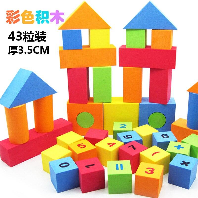 Buy 43pcs eva building blocks digital for Foam block homes