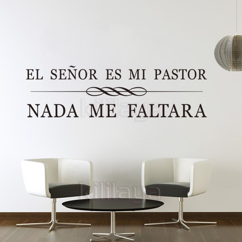 Spanish Vinyl Wall Stickers Erfly Letterings Quote Decals Art Home Decor Wallpaper For Living Room