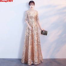 DongCMY Long Formal Elegant Evening Dresses  Gold Color Vestidos Sequined Party Gown
