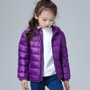 Image 5 - Girls Down Jacket Fashion Children Winter Coat Kids Ultra Light Winter Jackets for Girls Portable Hooded Down Coats for Teenage