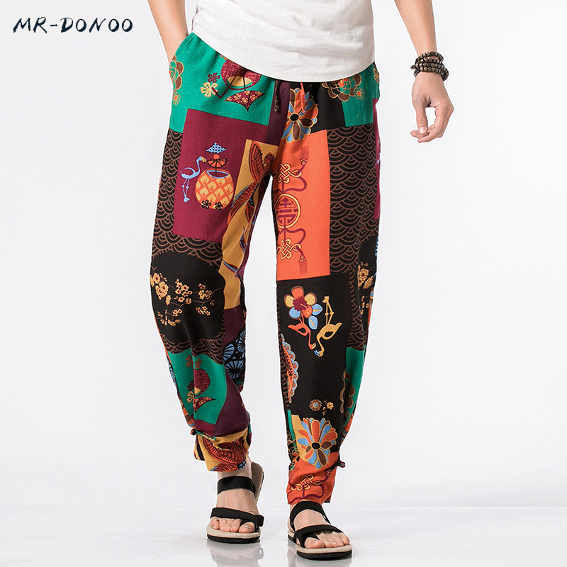 MRDONOO Japan & Korea Style Cotton Casual Harem Men Pants Tiger Printed Elastic Waist Loose Men Trousers QT4018-K316