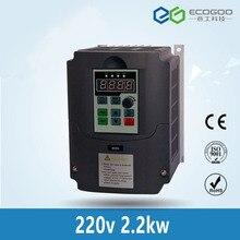2.2kw 220 فولت المدخلات مرحلة واحدة 380 فولت 3 المرحلة ac محركات التردد العاكس و محول ac/التردد تحويل