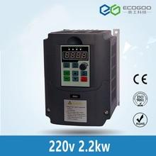 2.2kw 220 v einphasen eingang 380 v 3 phase ausgang AC Frequenzumrichter & Wandler ac antriebe/frequenz konverter