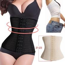 MINHIN Ladies Corset Waist Trainer Bustiers Gothic Clothing Belts Lace Slimming Shirt Modeling All Seasons Hollow Corsets