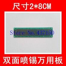 10 шт./лот, 2*8 см Двусторонняя HASL универсальная доска/Pegboard/макет Зеленый масло стекло пластины 1.5 mmfre