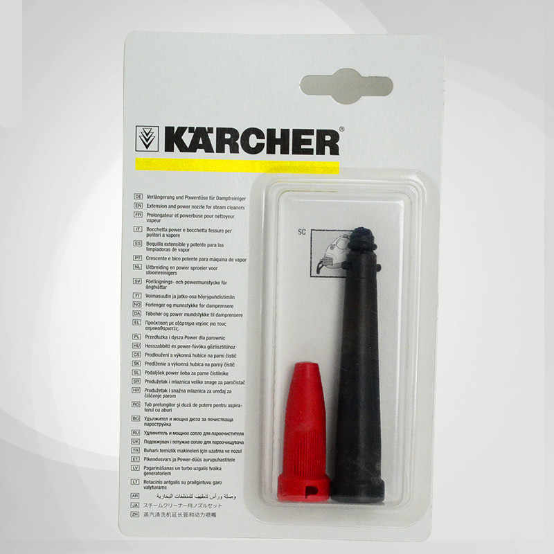1pcs for KARCHER SC1 SC2S C3 SC4 SC5 SC952 SC1020 SC2500 SC5800 etc SC series Steam Cleaner Parts powerful extension nozzle