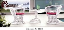 Outdoor furniture. Creative leisure rattan chair. A three-piece personality the cane makes up furniture