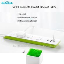2016 Broadlink Smart Power Socket Plug MP2, WiFi À Distance conntrol 3 Outlet Socket avec 2.1A USB pour La Maison Intelligente Système d'automatisation