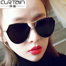 CURTAIN Brand Sunglasses Women Double Beam Retro Colorful Reflective Trendy Transparent Frame Glasses Hipster Outdoor Eyewear