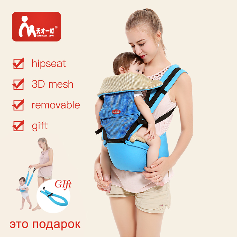 2017 Wholesale Stretchy Baby Sling Wrap Carrier Infant Backpack Two Shoulders Elastic Cotton Hipseat
