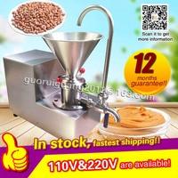 milling machine Peanut Butter Machine Colloid Milling machine butter making machine for commercial use 110V 220V