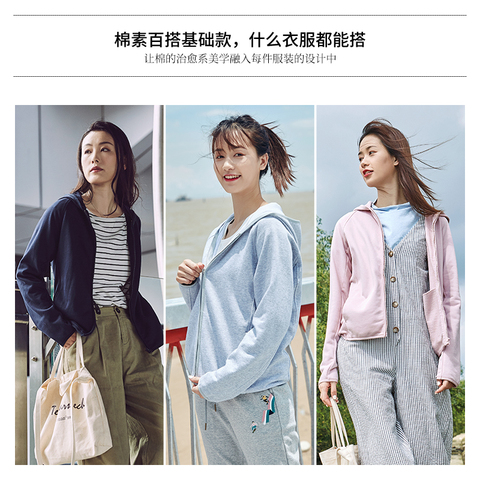 INMAN 2019 Autumn New Arrival Cotton Hoodie Casual All Matched Sport Fashion Women Jacket Lahore