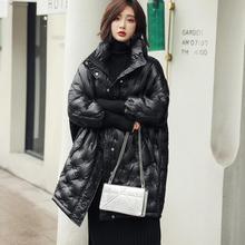 다운 털이 재킷 코트