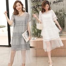 Летнее платье для беременных шить сетки кружевная юбка платье для беременных с коротким рукавом корейская мода Дикий юбка для беременных