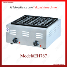 EH767 electric commercial 56 holes 4000w Takoyaki machine for restaurants snack bar kitchen equipment