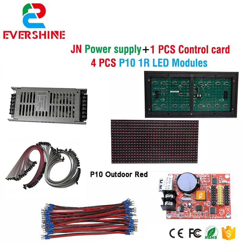 diy kits p10 advertising led display board 4 pcs p10 red led modules1 pcs JN power supply +1 pcs contrller+all cable good group diy kit led display include p8 smd3in1 30pcs led modules 1 pcs rgb led controller 4 pcs led power supply